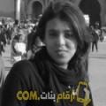 أنا هدى من الكويت 30 سنة عازب(ة) و أبحث عن رجال ل الزواج