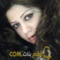 أنا جمانة من اليمن 30 سنة عازب(ة) و أبحث عن رجال ل الدردشة
