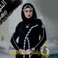 أنا سناء من عمان 31 سنة عازب(ة) و أبحث عن رجال ل التعارف