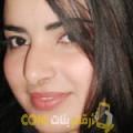 أنا هناء من تونس 35 سنة مطلق(ة) و أبحث عن رجال ل الدردشة