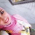 أنا ميساء من مصر 20 سنة عازب(ة) و أبحث عن رجال ل التعارف