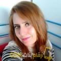 أنا فرح من الإمارات 32 سنة مطلق(ة) و أبحث عن رجال ل الحب