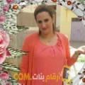 أنا ليلى من الإمارات 42 سنة مطلق(ة) و أبحث عن رجال ل المتعة