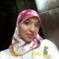 أنا نجوى من لبنان 23 سنة عازب(ة) و أبحث عن رجال ل الحب