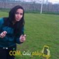 أنا شيماء من المغرب 33 سنة مطلق(ة) و أبحث عن رجال ل التعارف