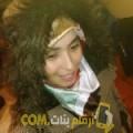 أنا نجوى من اليمن 29 سنة عازب(ة) و أبحث عن رجال ل الحب