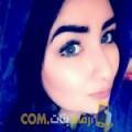 أنا سوسن من البحرين 22 سنة عازب(ة) و أبحث عن رجال ل الحب
