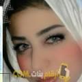 أنا إيمة من تونس 23 سنة عازب(ة) و أبحث عن رجال ل الزواج