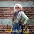 أنا عواطف من عمان 31 سنة مطلق(ة) و أبحث عن رجال ل التعارف