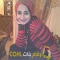 أنا منى من مصر 47 سنة مطلق(ة) و أبحث عن رجال ل الدردشة