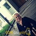 أنا وجدان من العراق 26 سنة عازب(ة) و أبحث عن رجال ل الصداقة
