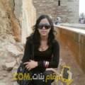 أنا فوزية من فلسطين 27 سنة عازب(ة) و أبحث عن رجال ل الحب