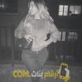 أنا إيمة من المغرب 23 سنة عازب(ة) و أبحث عن رجال ل الصداقة