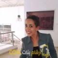 أنا وفية من الكويت 29 سنة عازب(ة) و أبحث عن رجال ل الدردشة