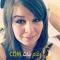 أنا حفصة من عمان 26 سنة عازب(ة) و أبحث عن رجال ل الزواج