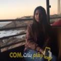 أنا حنان من فلسطين 20 سنة عازب(ة) و أبحث عن رجال ل الحب