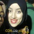 أنا مارية من سوريا 25 سنة عازب(ة) و أبحث عن رجال ل المتعة