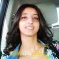 أنا آنسة من ليبيا 25 سنة عازب(ة) و أبحث عن رجال ل الدردشة
