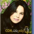 أنا إيناس من سوريا 34 سنة مطلق(ة) و أبحث عن رجال ل التعارف