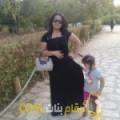 أنا مليكة من الكويت 26 سنة عازب(ة) و أبحث عن رجال ل الدردشة