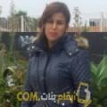 أنا منار من اليمن 24 سنة عازب(ة) و أبحث عن رجال ل الدردشة