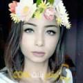 أنا رفقة من عمان 20 سنة عازب(ة) و أبحث عن رجال ل الزواج