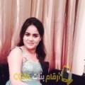 أنا أريج من ليبيا 25 سنة عازب(ة) و أبحث عن رجال ل الصداقة