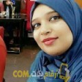 أنا فدوى من الجزائر 33 سنة مطلق(ة) و أبحث عن رجال ل الحب