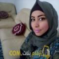 أنا منى من تونس 28 سنة عازب(ة) و أبحث عن رجال ل الزواج