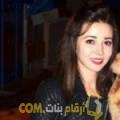 أنا نهيلة من الجزائر 26 سنة عازب(ة) و أبحث عن رجال ل الحب