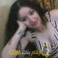 أنا حجيبة من الكويت 28 سنة عازب(ة) و أبحث عن رجال ل الزواج