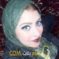 أنا زينب من مصر 27 سنة عازب(ة) و أبحث عن رجال ل الحب