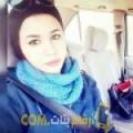 أنا غيثة من البحرين 25 سنة عازب(ة) و أبحث عن رجال ل الحب