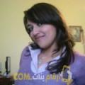 أنا لينة من مصر 25 سنة عازب(ة) و أبحث عن رجال ل المتعة