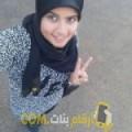 أنا إقبال من الكويت 26 سنة عازب(ة) و أبحث عن رجال ل الزواج