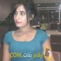 أنا ابتسام من العراق 24 سنة عازب(ة) و أبحث عن رجال ل التعارف