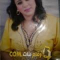 أنا آمال من اليمن 33 سنة مطلق(ة) و أبحث عن رجال ل الزواج