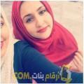 أنا حياة من فلسطين 26 سنة عازب(ة) و أبحث عن رجال ل الزواج