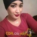 أنا جولية من الإمارات 26 سنة عازب(ة) و أبحث عن رجال ل الزواج