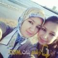 أنا سليمة من قطر 27 سنة عازب(ة) و أبحث عن رجال ل الصداقة