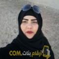 أنا غزال من العراق 33 سنة مطلق(ة) و أبحث عن رجال ل التعارف