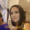 أنا سهيلة من اليمن 36 سنة مطلق(ة) و أبحث عن رجال ل الزواج