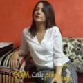 أنا نيمة من الكويت 29 سنة عازب(ة) و أبحث عن رجال ل الزواج