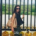 أنا لارة من السعودية 23 سنة عازب(ة) و أبحث عن رجال ل المتعة