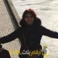 أنا ثريا من المغرب 68 سنة مطلق(ة) و أبحث عن رجال ل المتعة