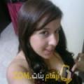 أنا هادية من اليمن 32 سنة عازب(ة) و أبحث عن رجال ل الصداقة