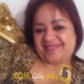 أنا كنزة من المغرب 46 سنة مطلق(ة) و أبحث عن رجال ل الحب