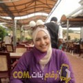 أنا نيمة من الكويت 43 سنة مطلق(ة) و أبحث عن رجال ل الحب