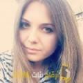 أنا نعمة من الجزائر 22 سنة عازب(ة) و أبحث عن رجال ل التعارف