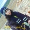 أنا لميس من سوريا 29 سنة عازب(ة) و أبحث عن رجال ل الزواج